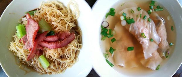 Bamboo wan ton noodles