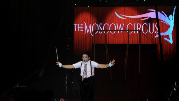 Extraordinary acts at Moscow Circus